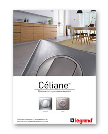 Catalogue Celiane