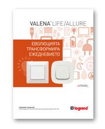 Catalogue Valena Life/Allure